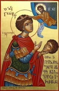 St-George-Greek-1