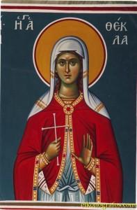 AGIA_THEKLA