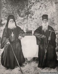 1a Sophronios ierom. Kechagioglou (1839-1934) & Silvestros mon. ( 1922)