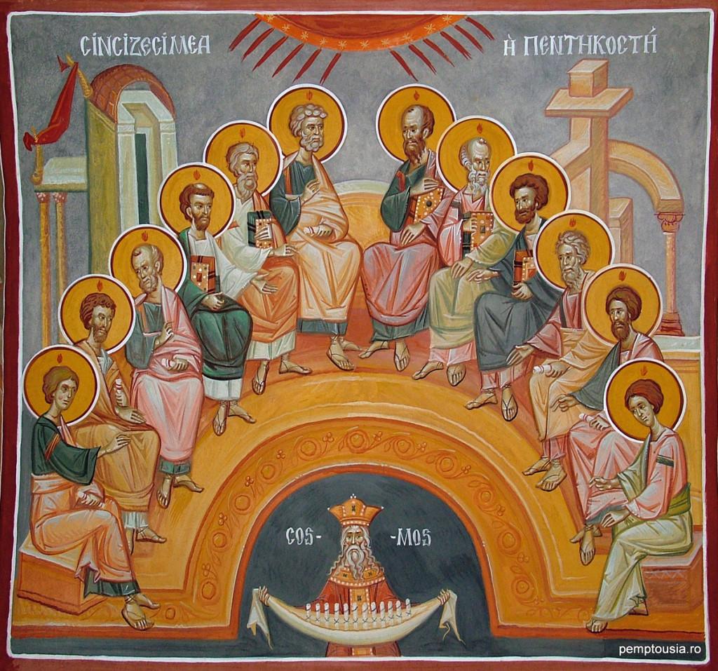 """Bucuresti-biserica-ortodoxa-Sfanta-Treime-a-spitalului-""""Gr-Alexandrescu""""-2007-pronaos-30-1024x957"""
