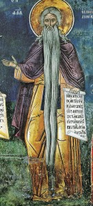david-din-tesalonic-fresca-dionysiou-1547-IN