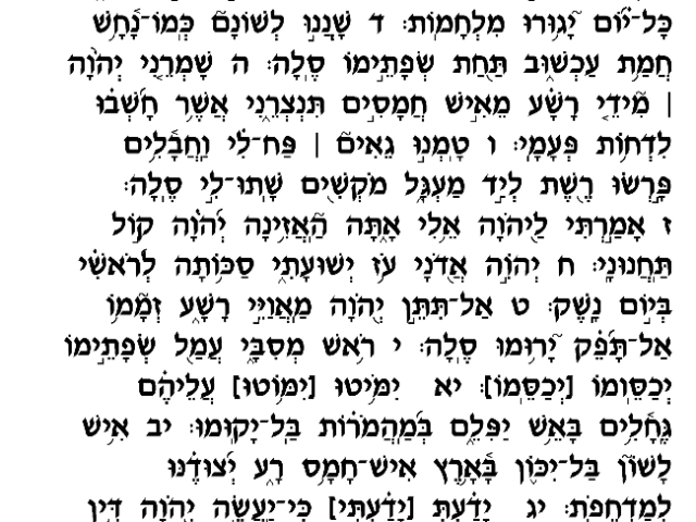Hebrew140-1