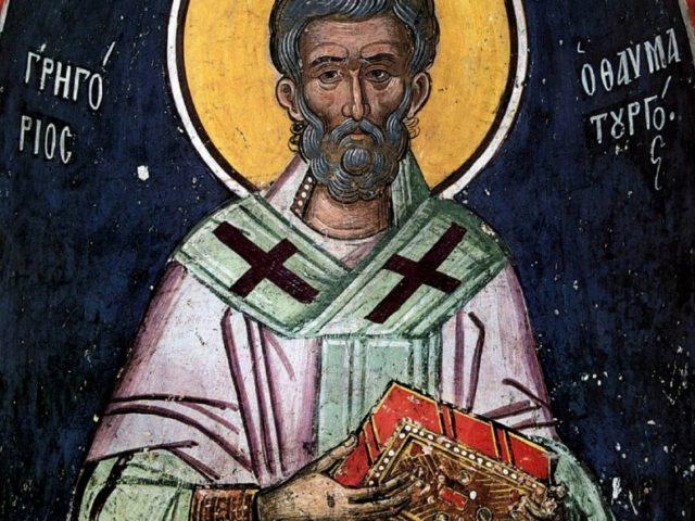 sf-grigorie-taumaturgul-episcopul-neocezareei-270-4