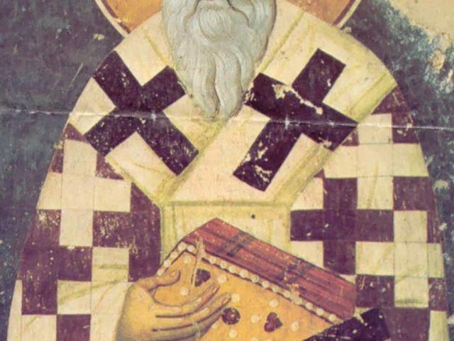 Ιγνάτιος ο Θεοφόρος1