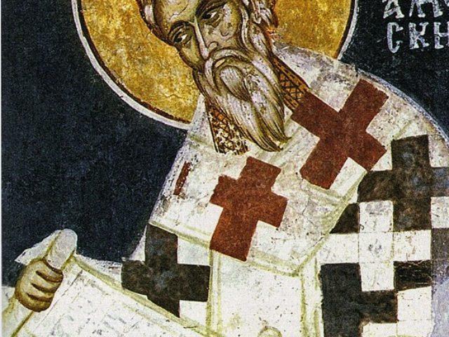 Agios-Kyrillos-Ierososlymon
