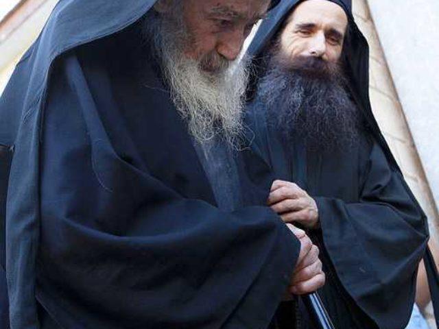 Fr.-Petroniu