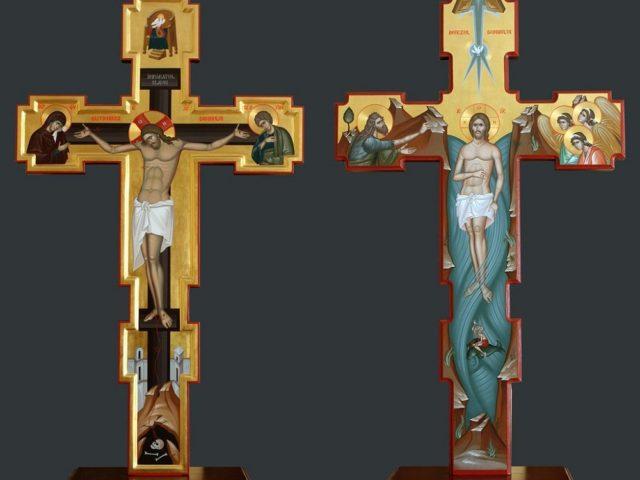 cruce sfantul altar fata verso