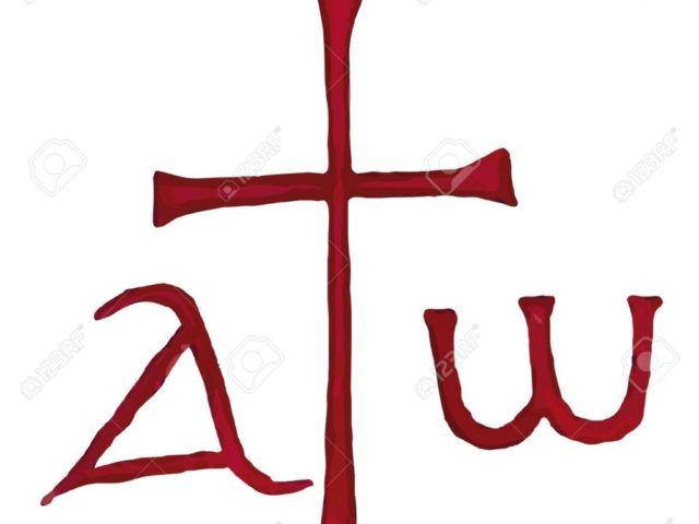 10526523-alpha-and-omega-stock-vector-jesus-communion-cross