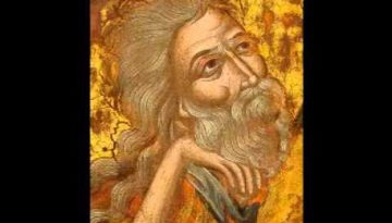 Παρακλητικός Κανών εις τον Προφήτην Ηλίαν τον Θεσβίτην