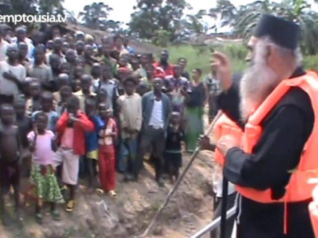 Αρχιερατική Ιεραποστολική Περιοδεία στην καρδιά του Κονγκό