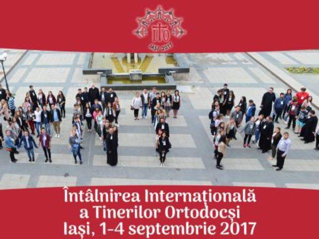 ITO2017-2