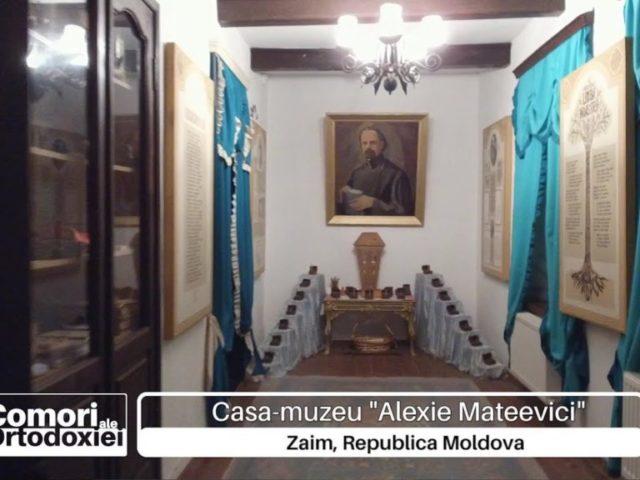 "Comori ale Ortodoxiei. Casa-muzeu ""Alexie Mateevici"""