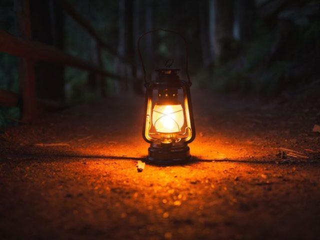 1513677262-Lantern