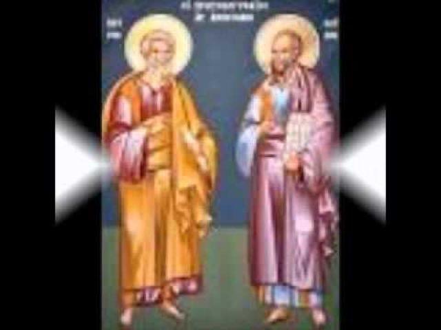 Ύμνοι των Αγίων Αποστόλων ΠΕΤΡΟΥ ΚΑΙ ΠΑΥΛΟΥ Μέρος Α΄