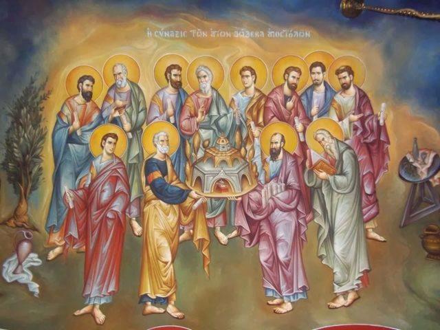 o-arithmos-12-ws-symvolo-ierapostolis-tis-orthodoxis-theologias«S.Drekou»aenai-EpAnastasi