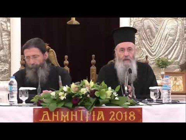 Mitropolitul Ierotheos Vlahos – Haideți să Îl vânăm pe Hristos!