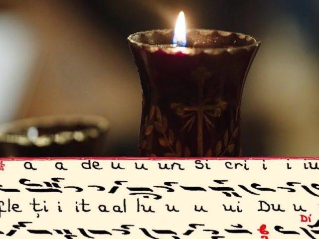 """""""Axion la Intrarea Maicii Domnului în templu"""" – Corul Byzantion"""