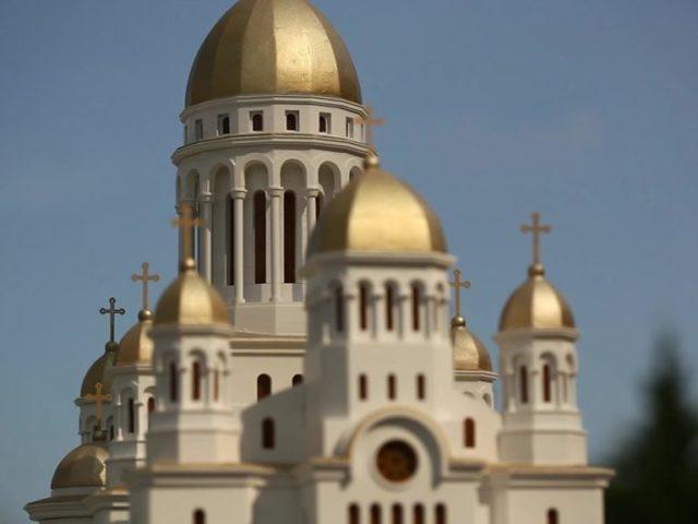 Sfințirea Catedralei Naționale – 25 noiembrie 2018