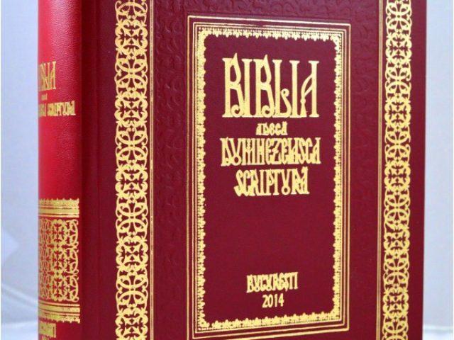 bibliacantacuzino