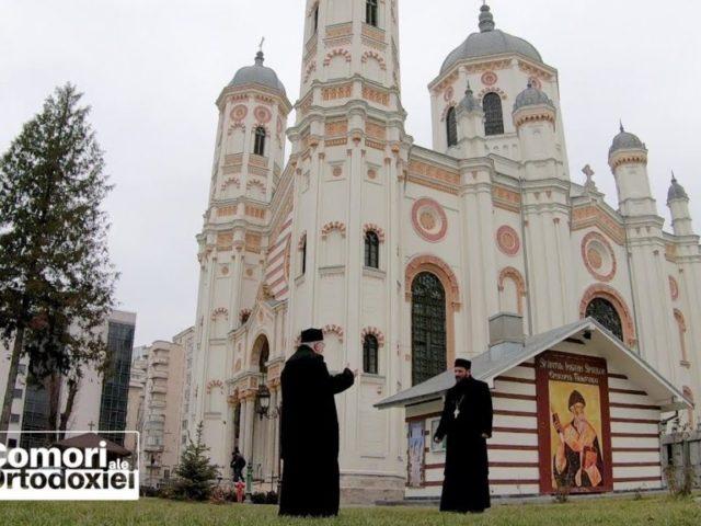 Comori ale Ortodoxiei. Catedrala Sfântul Spiridon Nou, paraclis patriarhal