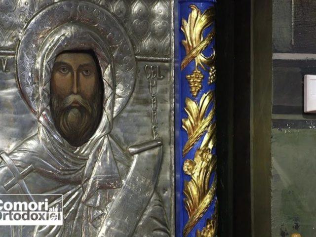 Biserica Sfântul Antonie – Curtea Veche. Ctitoria voievodului Mircea Ciobanul