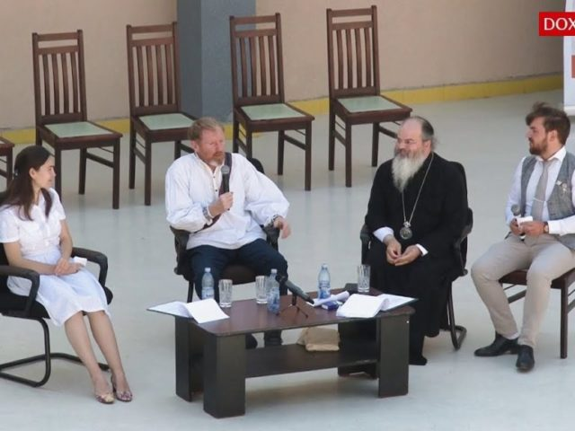 """Conferința """"Tradiție și modernitate, istorie și prezent pentru tânărul contemporan"""""""