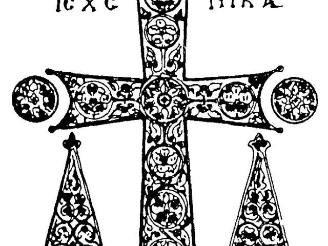 Cross - Byzantine